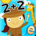 Animal Math Games