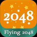 Flying 2048